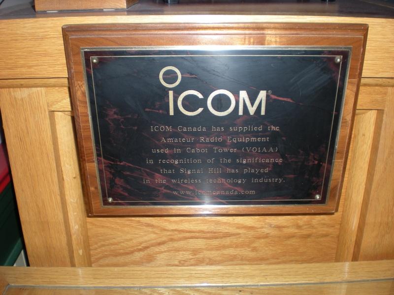 Icom shows some respect.