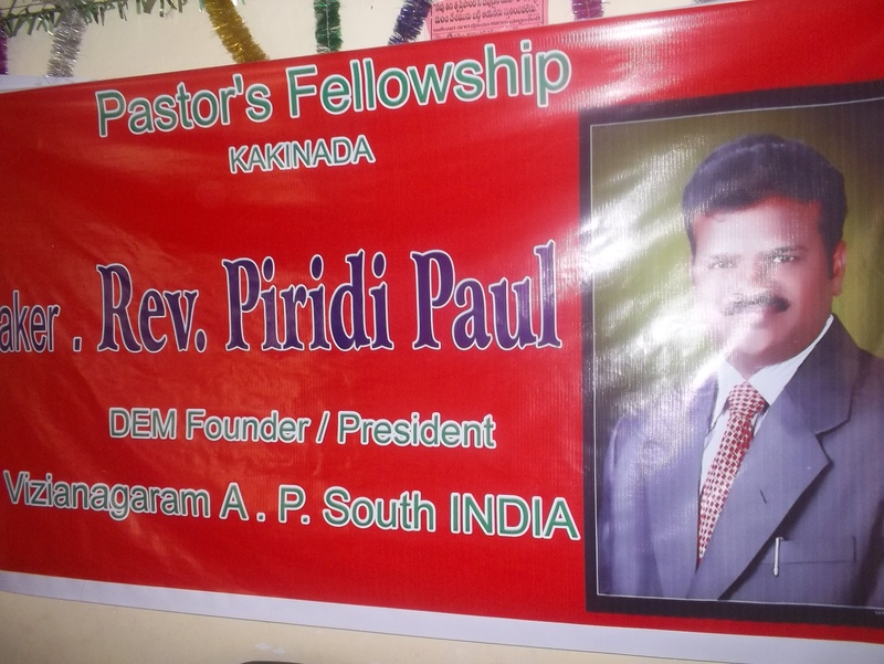 PREACHING WORD OF GOD AMONG RUEAL AREA PASTOR AT KAKINADA- Eeast Dodavari District ANDHRA PRADESH- SOUTH INDIA