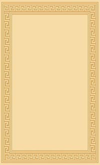 Greek Key Berber