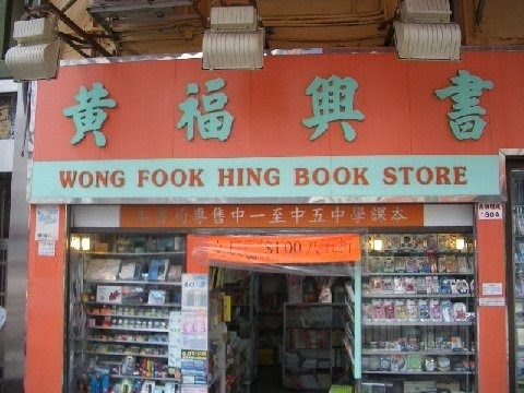 Funny Market