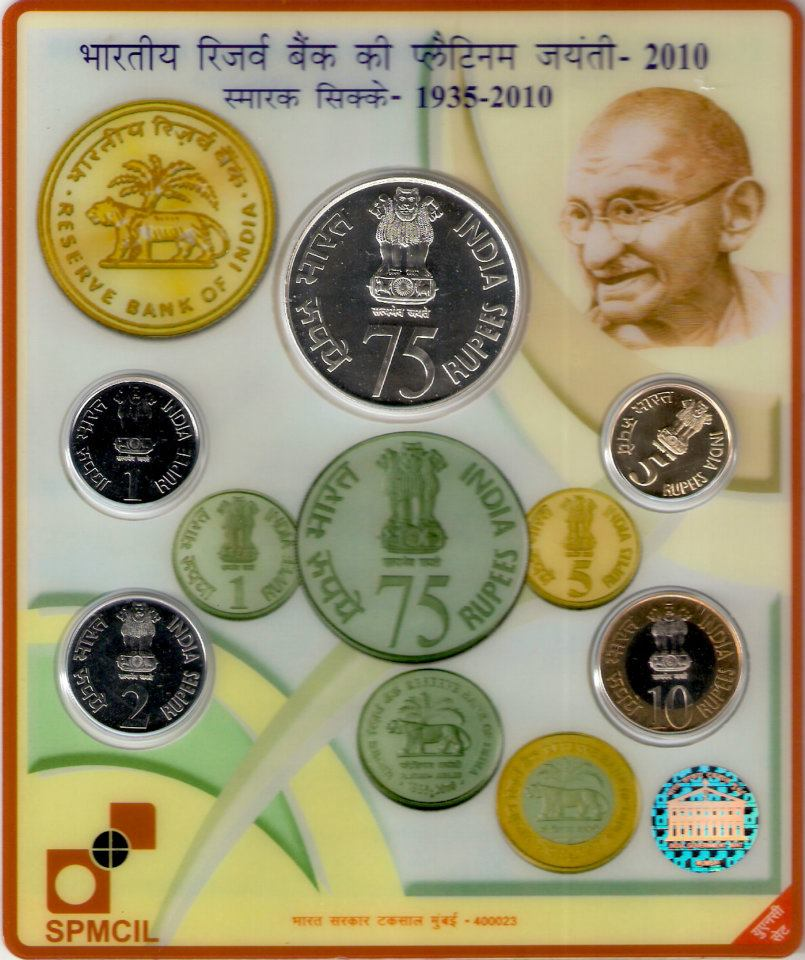 2010 'Platinum Jubilee of Reserve Bank of India' -Obverse