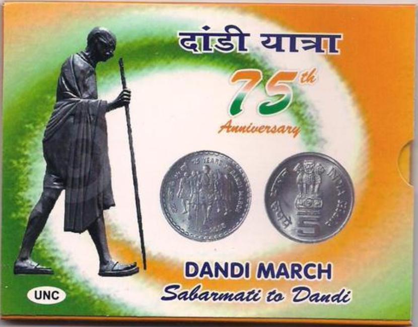 Dandi March - Cover