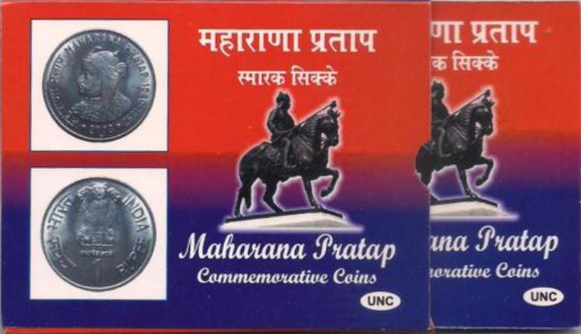 Maharana Pratap - Cover