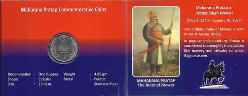 Maharana Pratap - Obverse
