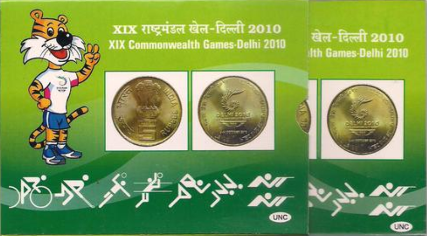Commonwealth Games - Cover
