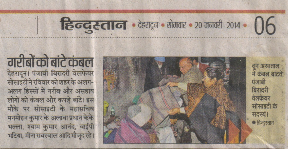 Distributing Blankets to Poor
