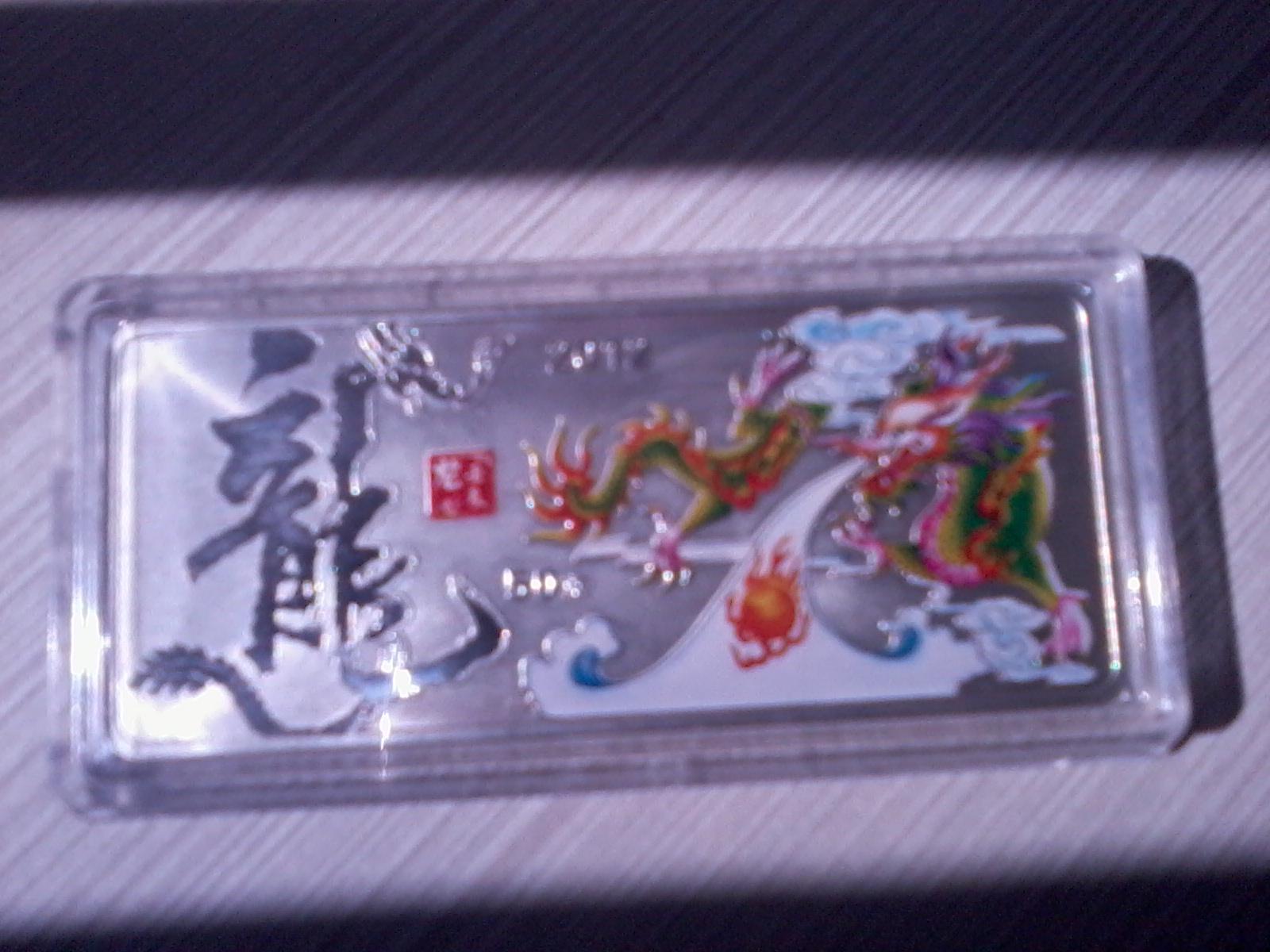 China Dragon Coin