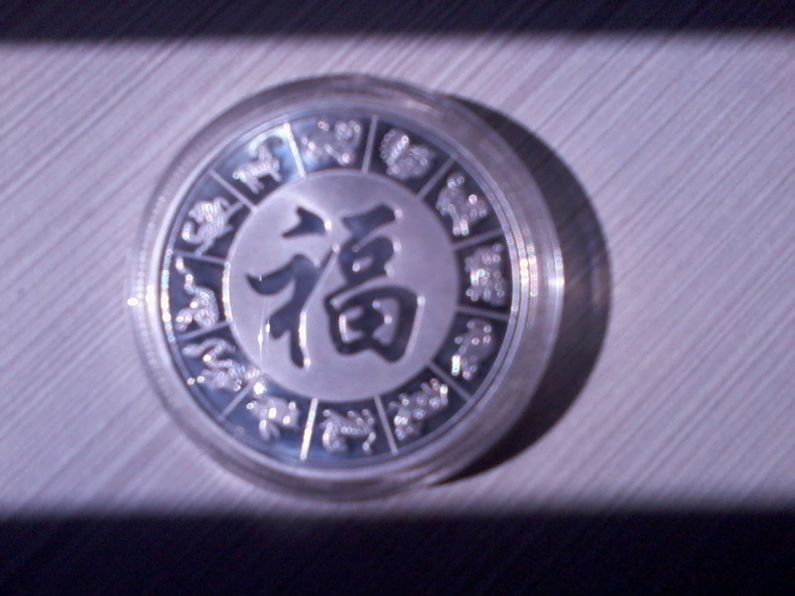 China Dog Coin