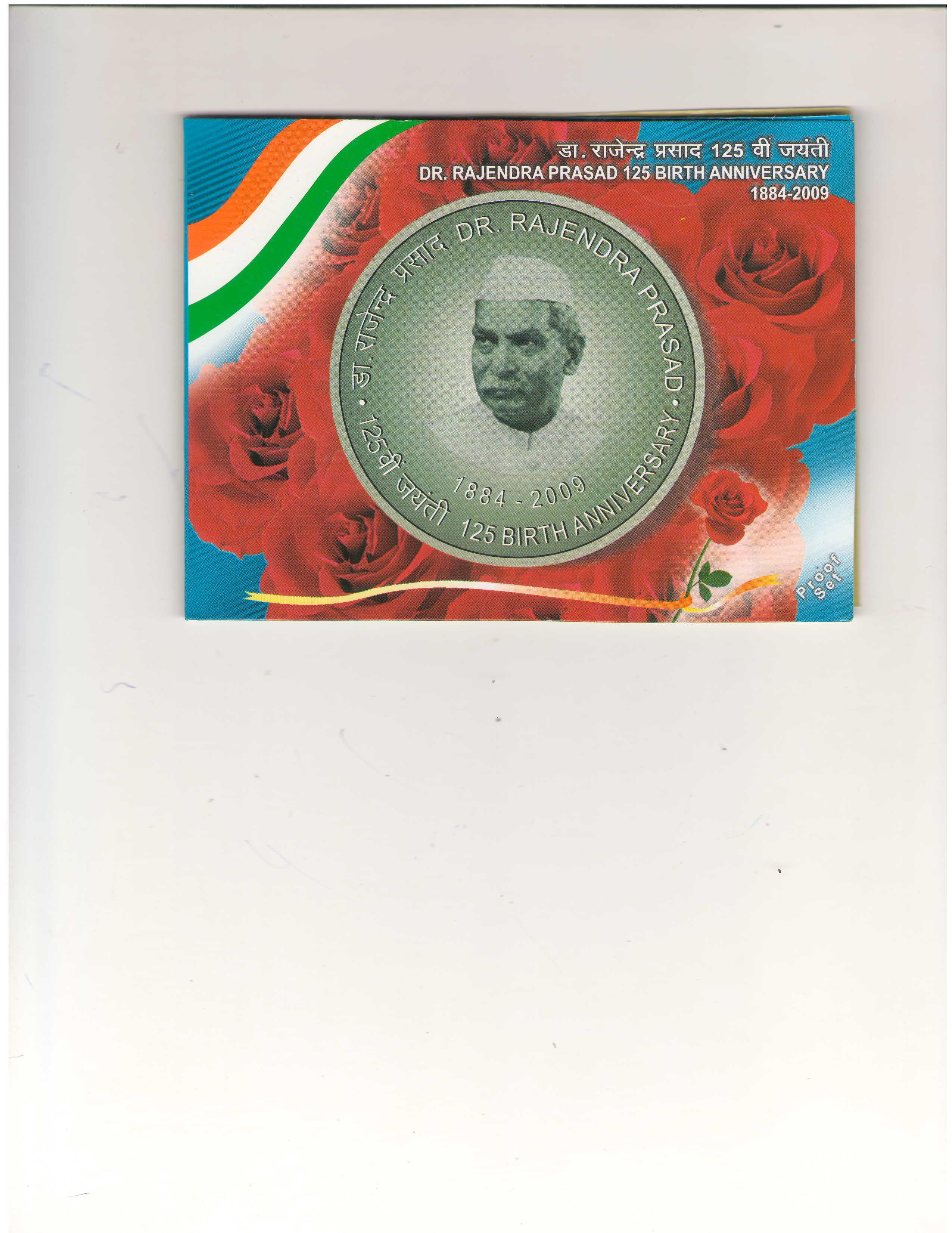 Dr Rajendra Prasad Proof Set