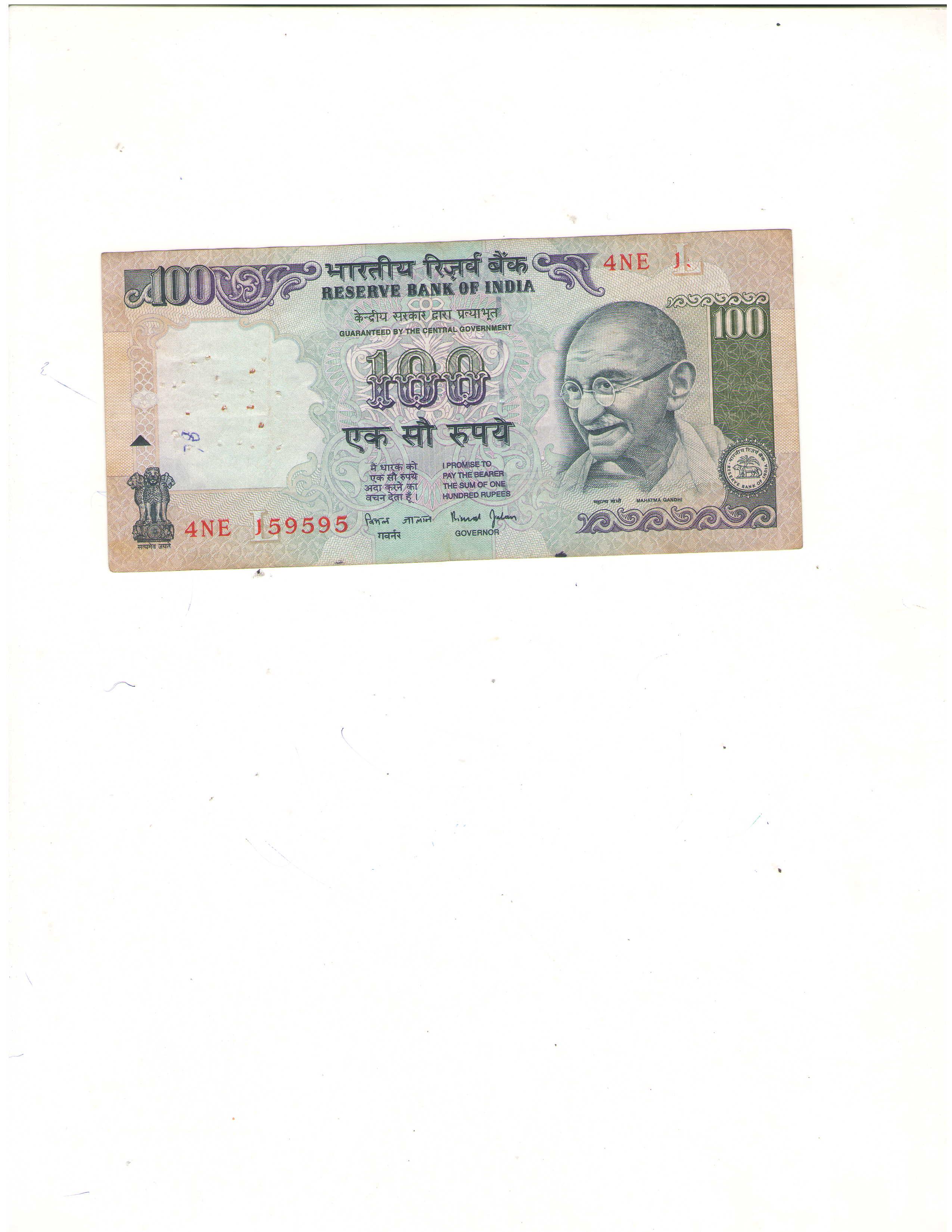 100 Rupees Note Number Error