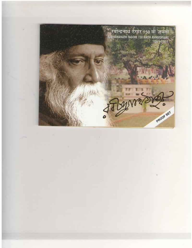 Rabindranath Tagore 150 Years