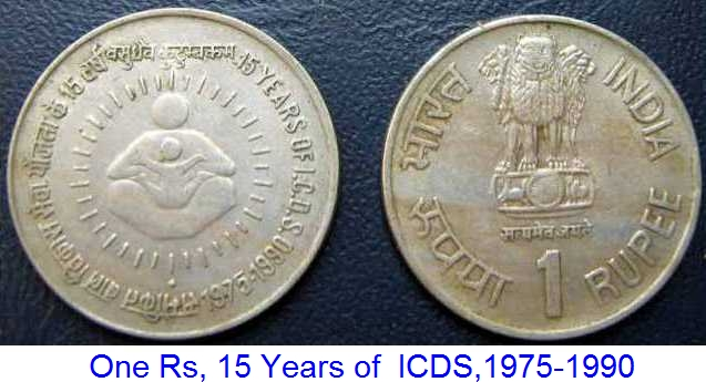 1975-1990 1Rs 15 Years of ICDS