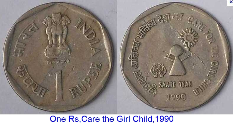 1990 1 Rs Care for Girl Child