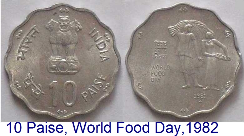1982, 10 Paise World Food Day