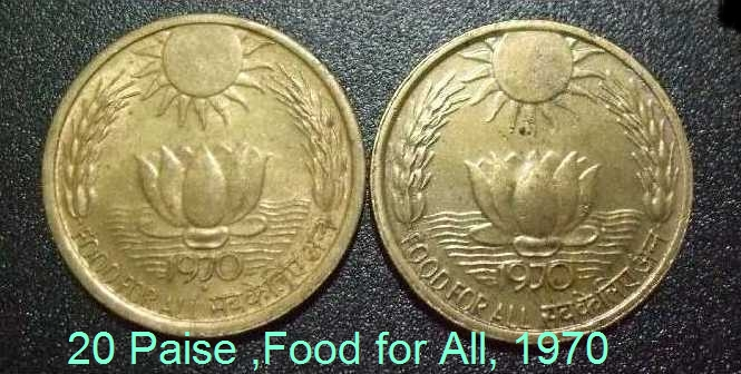 1970, 20 Paise Food for All