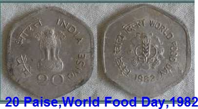 1982, 20 Paise World Food Day
