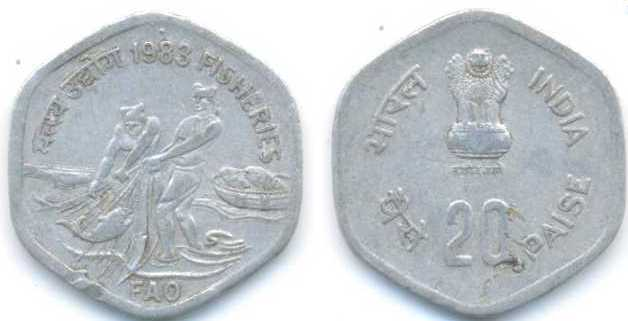 1983, 20 Paise Fisheries