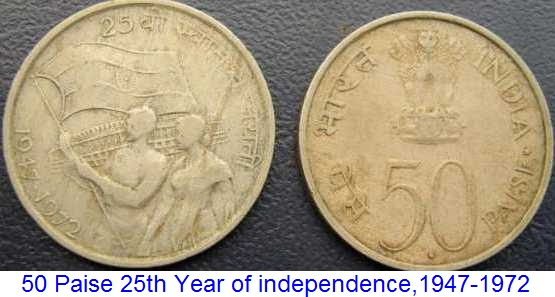 50 Paise 25th Year of independence