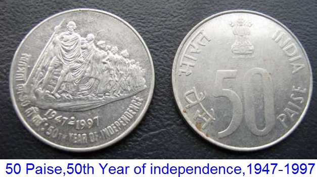 50 Paise 50th Year of independence