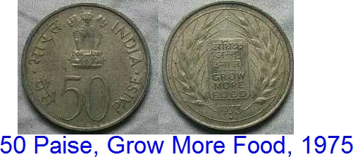 50 Paise Grow More Food,1975