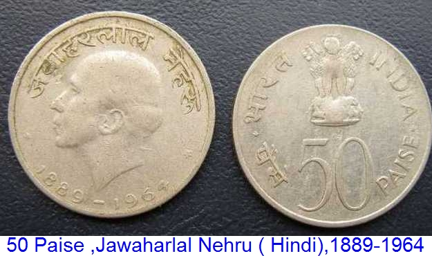 50 Paise Jawaharlal Nehru ( Hindi)