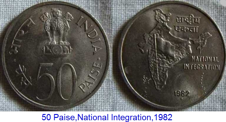 50 Paise National Integration