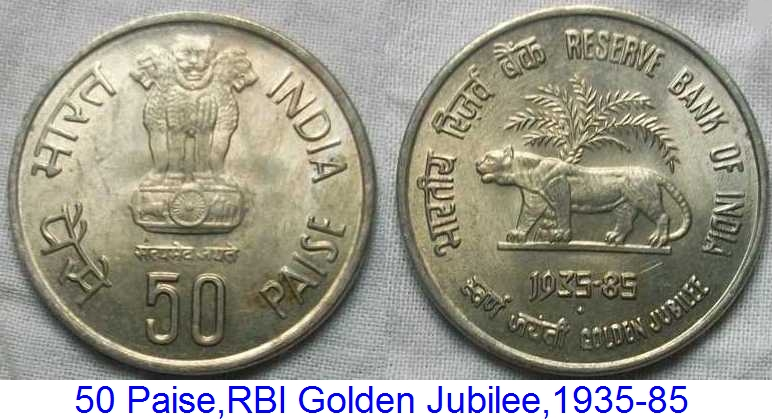 50 Paise RBI Golden Jubilee