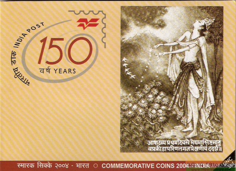 2004 '150 Years Of India Post' UNC Coin Set- (R-2010)Cover