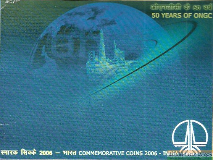 2006 '50 Years of ONGC' UNC Coin Set- Cover