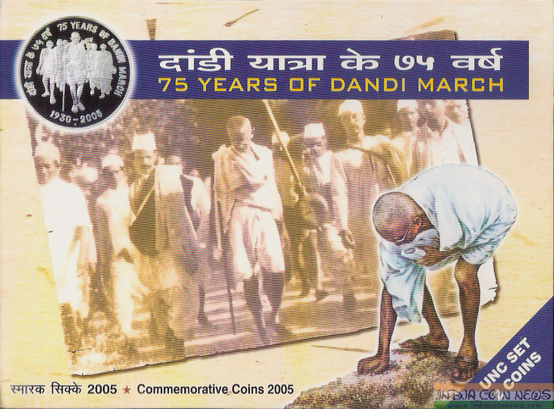 2005 '75 Years Of Dandi March' UNC Coin Set- Cover