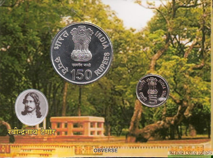 2011 'Rabindranath Tagore 150 Birth Anniversary' UNC Coin Set- Obverse