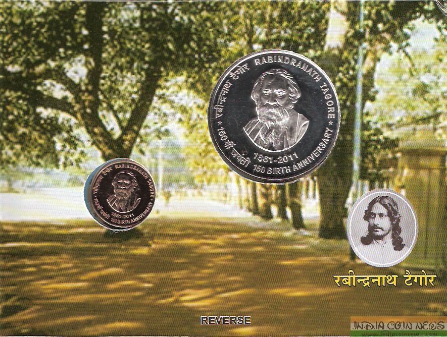 2011 'Rabindranath Tagore 150 Birth Anniversary' UNC Coin Set- Reverse