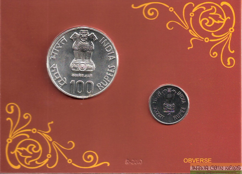 2004 '150 Years Of India Post' UNC Coin Set (R-2010)-Obverse