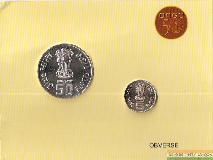 2006 '50 Years of ONGC' UNC Coin Set- Obverse