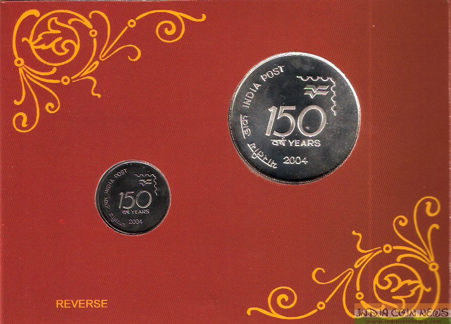2004 '150 Years Of India Post' UNC Coin Set (R-2010)-Reverse
