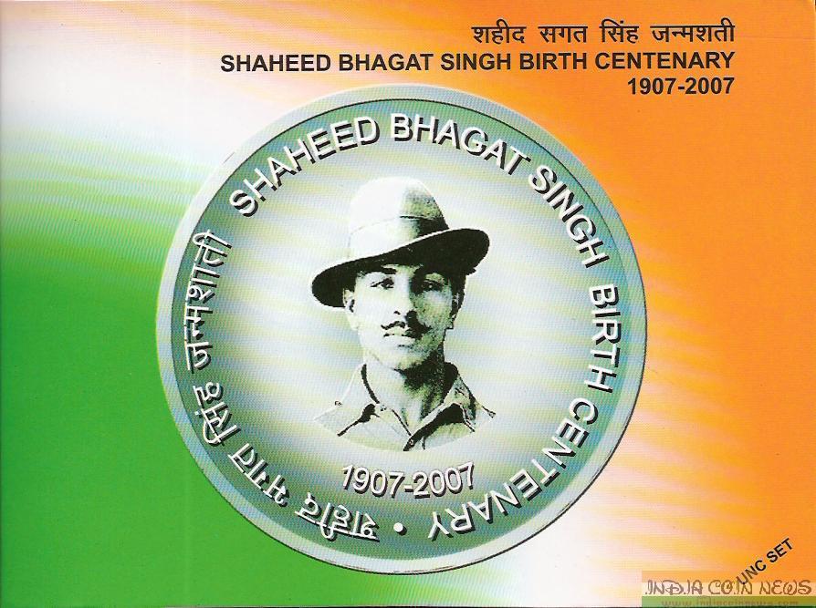 2007 'Shaheed Bhagat Singh Birth Centenary' UNC Coin Set- Cover (Sagat Printing Error)