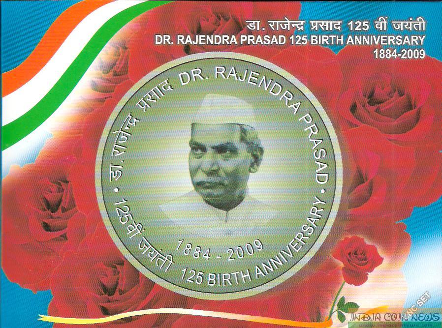 2009 'Dr. Rajendra Prasad 125 Birth Anniversary' UNC Coin Set- Cover
