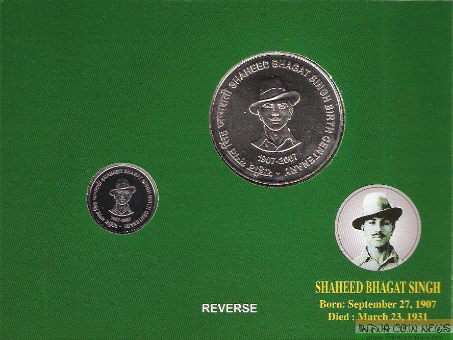 2007 'Shaheed Bhagat Singh Birth Centenary' UNC Coin Set- Reverse (Sagat Printing Error)