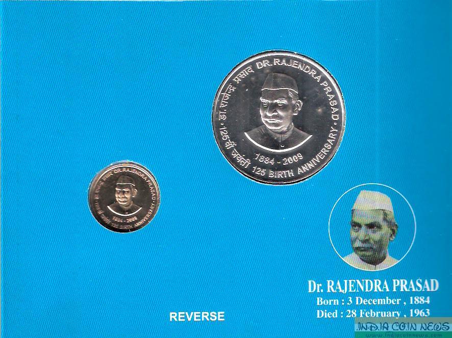 2009 'Dr. Rajendra Prasad 125 Birth Anniversary' UNC Coin Set- Reverse