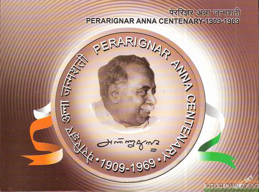 2010 'Perarignar Anna Centenary' UNC Coin Set- Cover