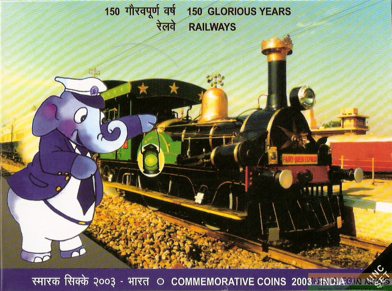 2003 '150 Glorious Years Of Railways' UNC Coin Set (R-2010)-Cover