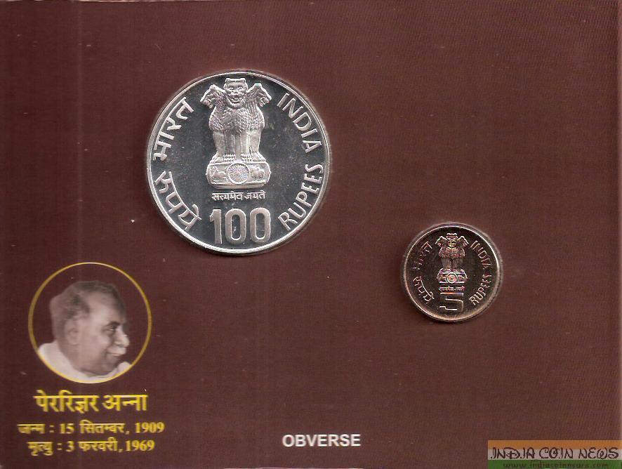 2010 'Perarignar Anna Centenary' UNC Coin Set- Obverse