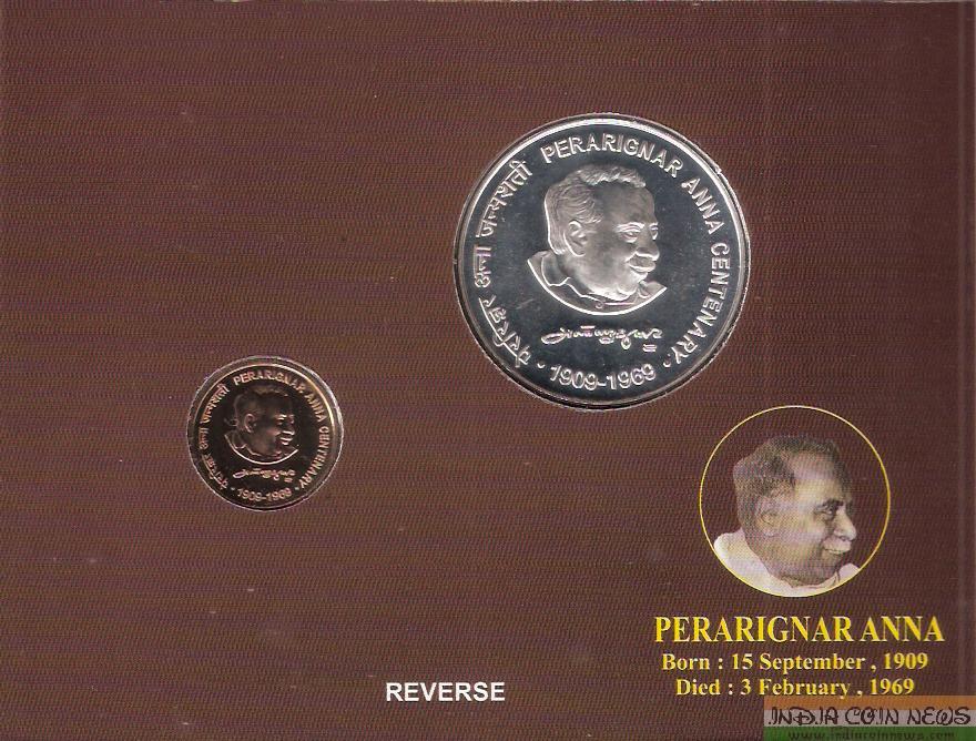 2010 'Perarignar Anna Centenary' UNC Coin Set- Reverse