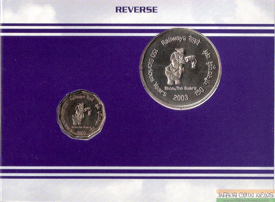 2003 '150 Glorious Years Of Railways' UNC Coin Set (R-2010)-Reverse