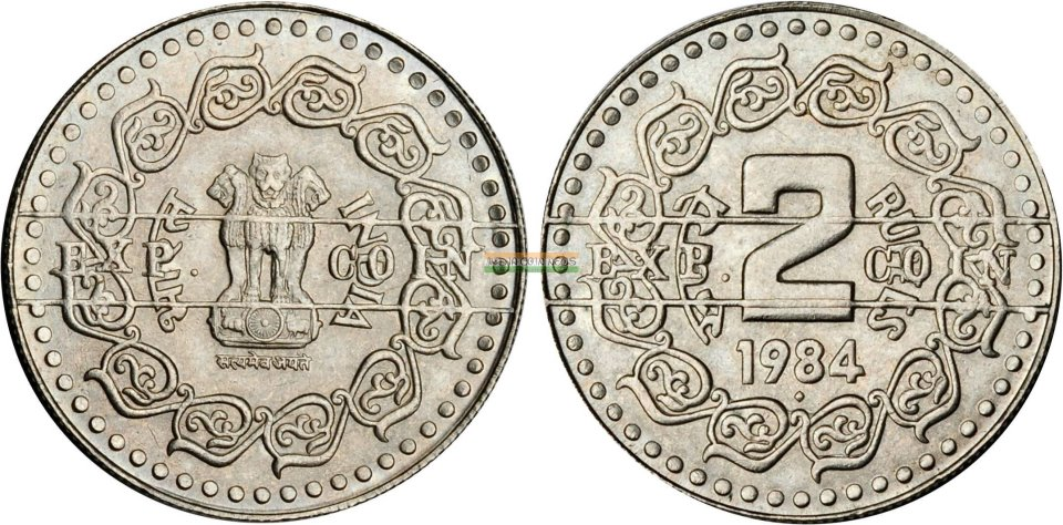"""INDIA. 2 Rupees Pattern """"Experimental Coin"""", 1984. Heaton Mint at Birmingham."""