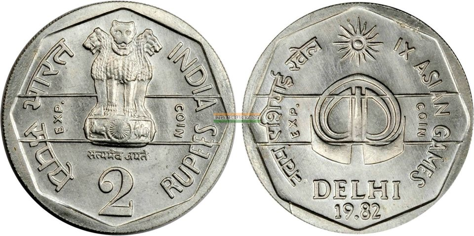 "INDIA. 2 Rupees ""Experimental Coin"", 1982. Heaton Mint at Birmingham."