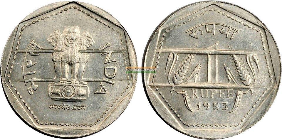 "INDIA. Rupee ""Experimental Coin"", 1983. Heaton Mint at Birmingham."