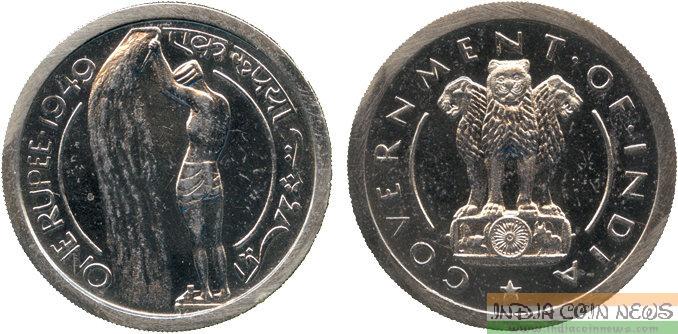 1-Rupee, rev man winnowing wheat