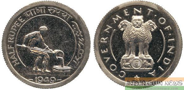 ½-Rupee, rev type I, worker pouring metal in foundry (without structure behind)