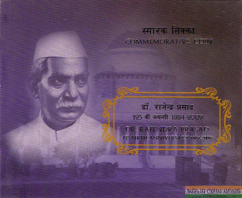 2009 'Dr. Rajendra Prasad 125 Birth Anniversary' UNC Set (Hyd Mint) - Cover